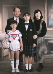 1997年家族記念写真